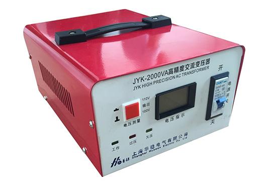 电压转换器HWDG-2KVA