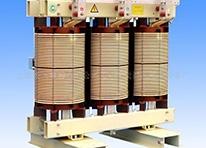 SG10三相干式电力变压器